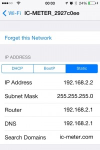 3-iphone-DNS2